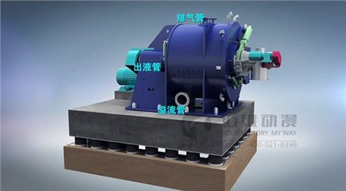 安徽工业机械动画费用报价多少